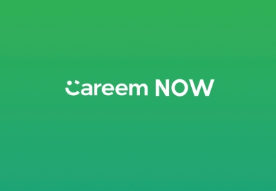 careem now promo codes