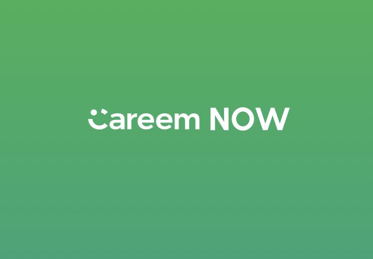 careem now promo codes