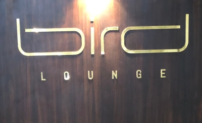 bird lounge pnq pune airport opens january 2019 review